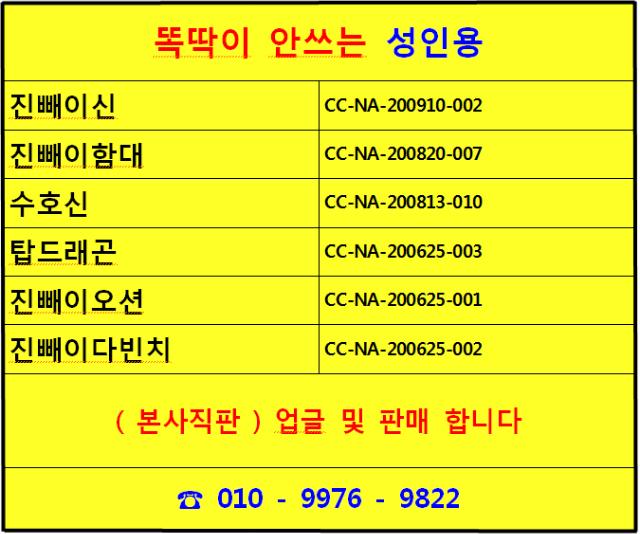 광섭. 6개 홍보.PNG
